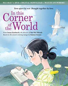 日本のアニメの英語版DVDを使った英語学習